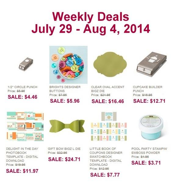 awesome weekly deals